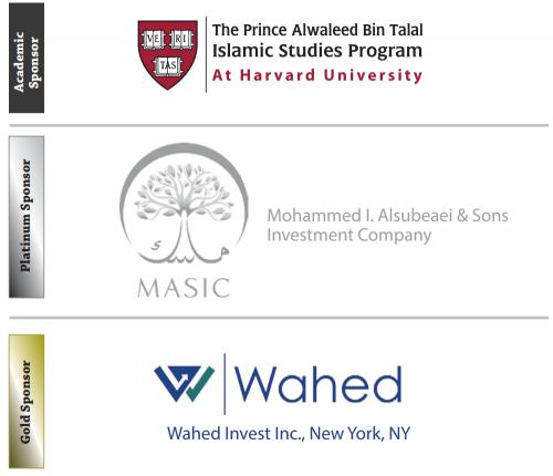 Harvard Islamic Finance Conference | Harvard University